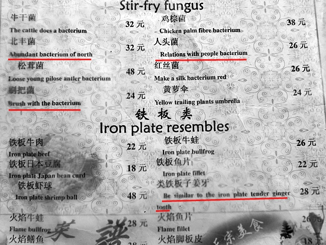 Curiosidades de China menu gracioso