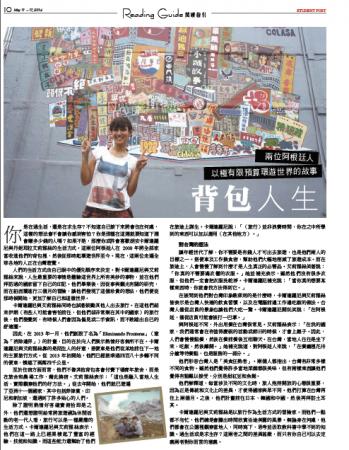 Versión en chino