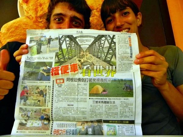China Press Impreso