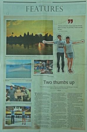Nota Taipei Times, Taiwán