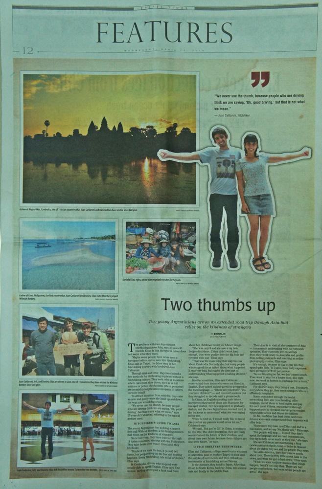 ¡Hasta los diarios de Taipéi se enteraron de nuestro viaje!