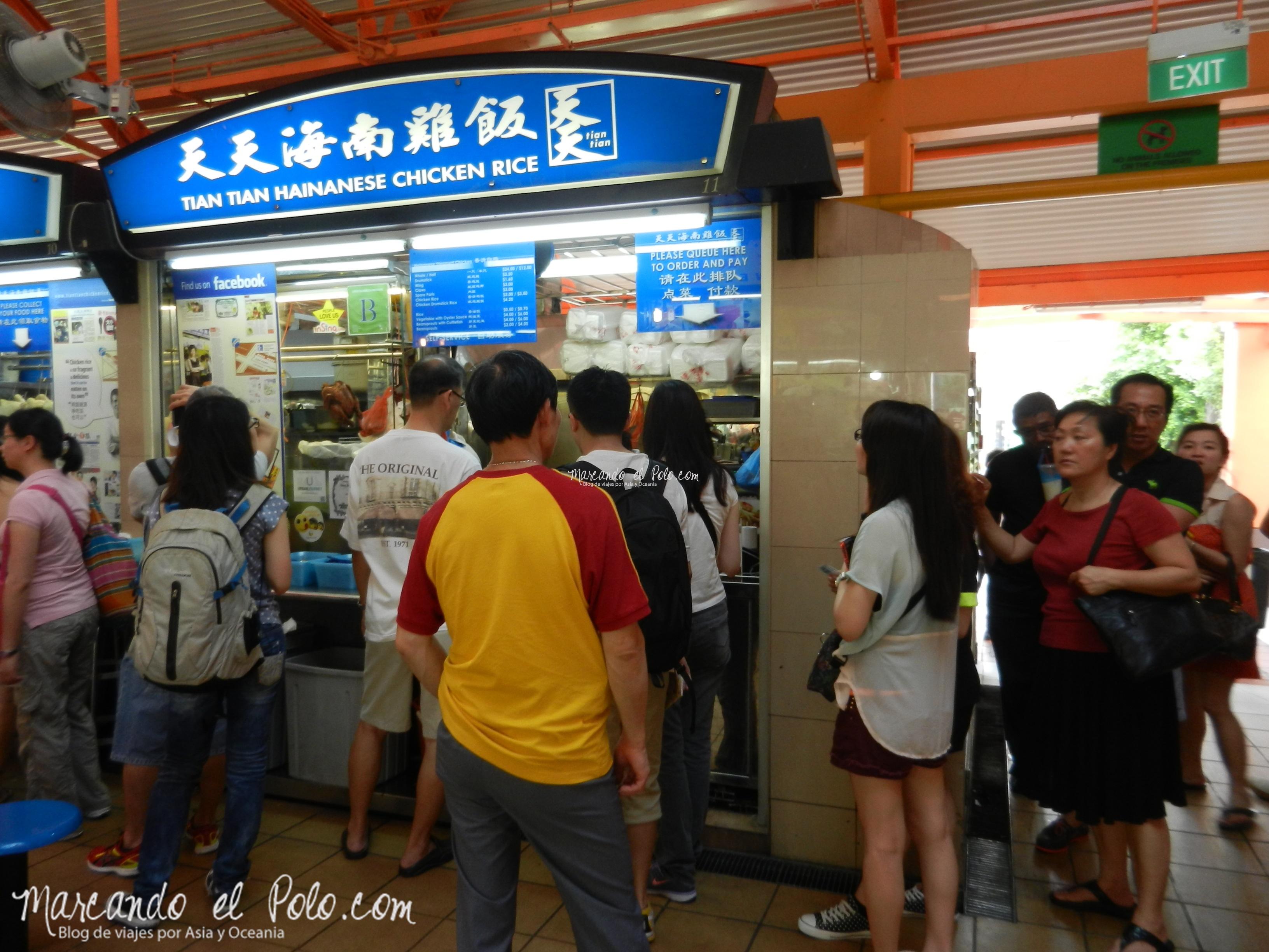 Tian Tian: el chicken rice de la polémica