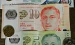 Dinero de Singapur, Asia