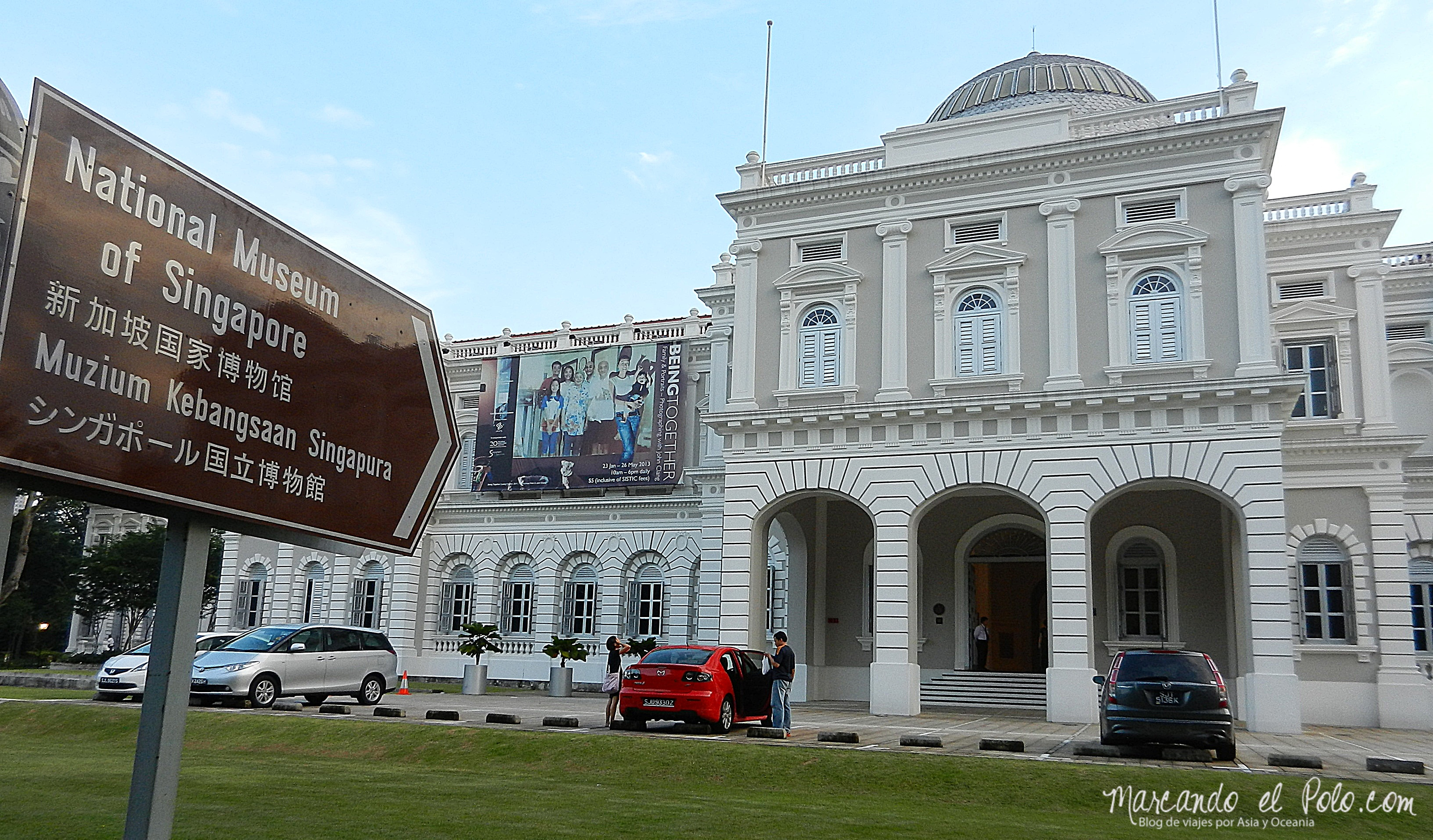 Cosas gratis en Singapur - National Museum
