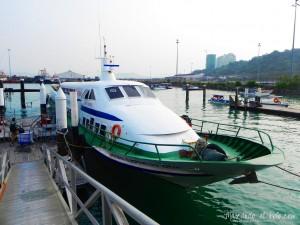 Tomando el barco desde Labuan