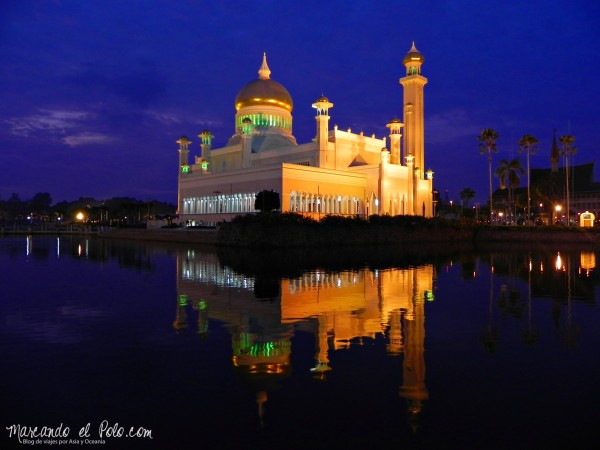 Brunei National Mosque