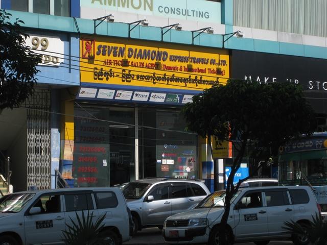 Oficina de la agencia Seven Diamond en Yangón