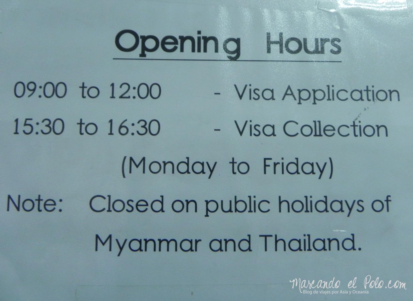 Visa para Myanmar (4)