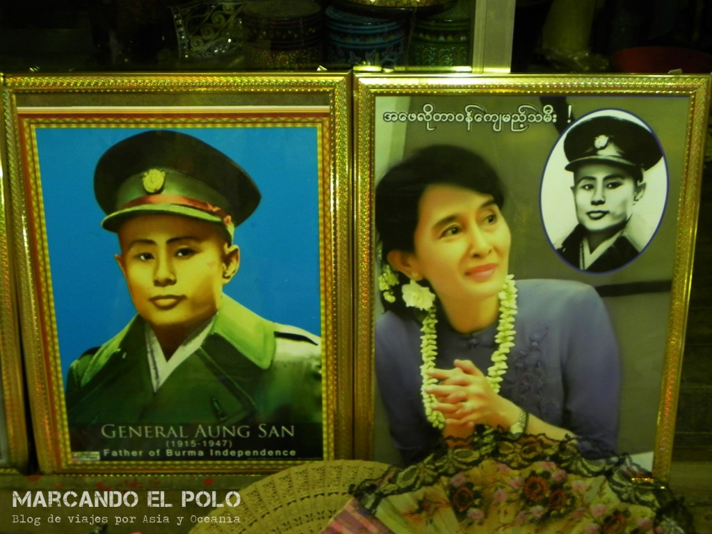Aung San junto a su hija, Aung San Suu Kyi