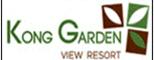 Kong Garden View