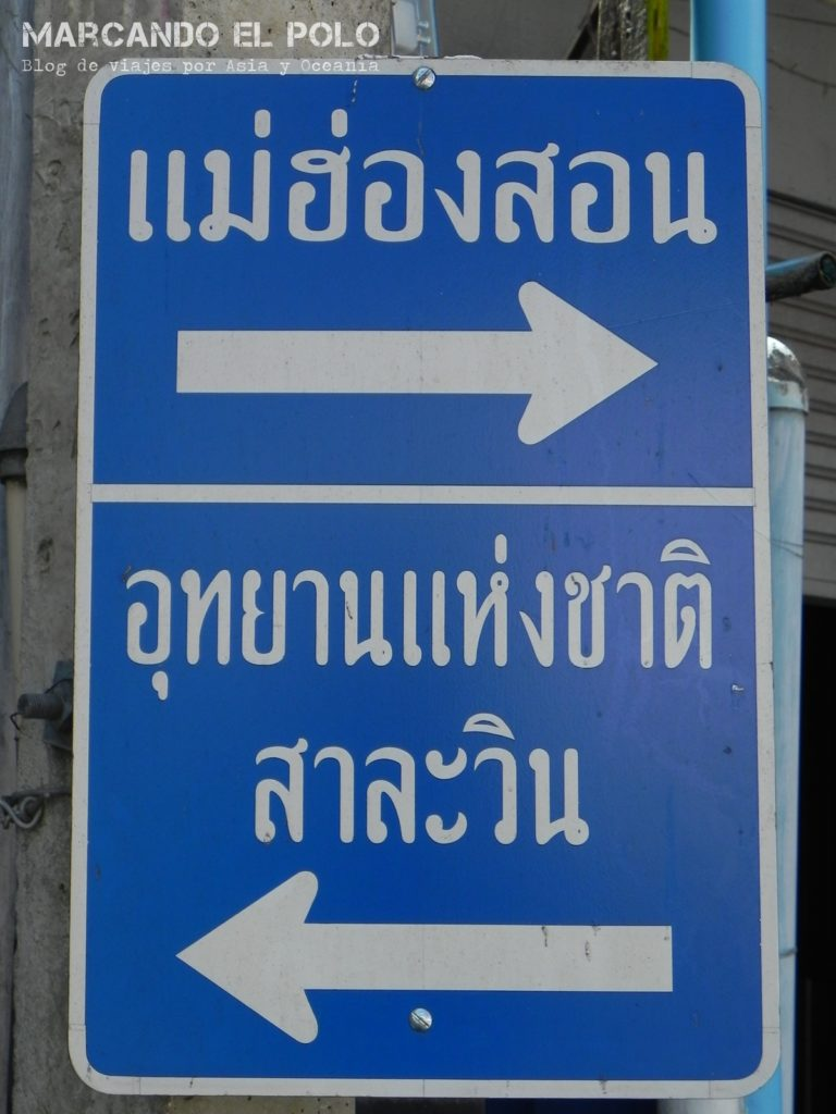 ¿Y ahora? ¿Para dónde vamos?