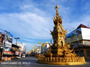 Itinerario viajar a Tailandia: clock tower, Chiang Rai