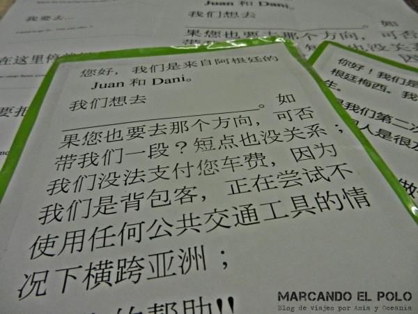 Viajar a dedo China: cartas