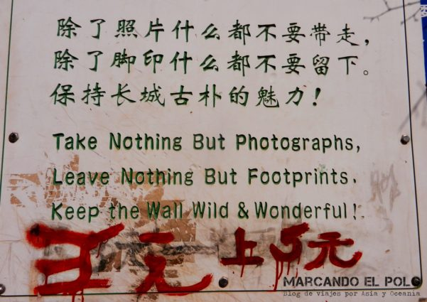 Gran muralla china - Front Jiankou 4