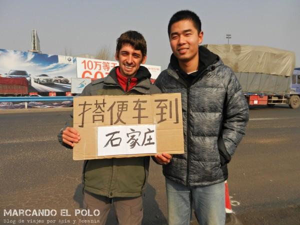 Viajar a dedo China: Couchsurfing en Zhengzhou