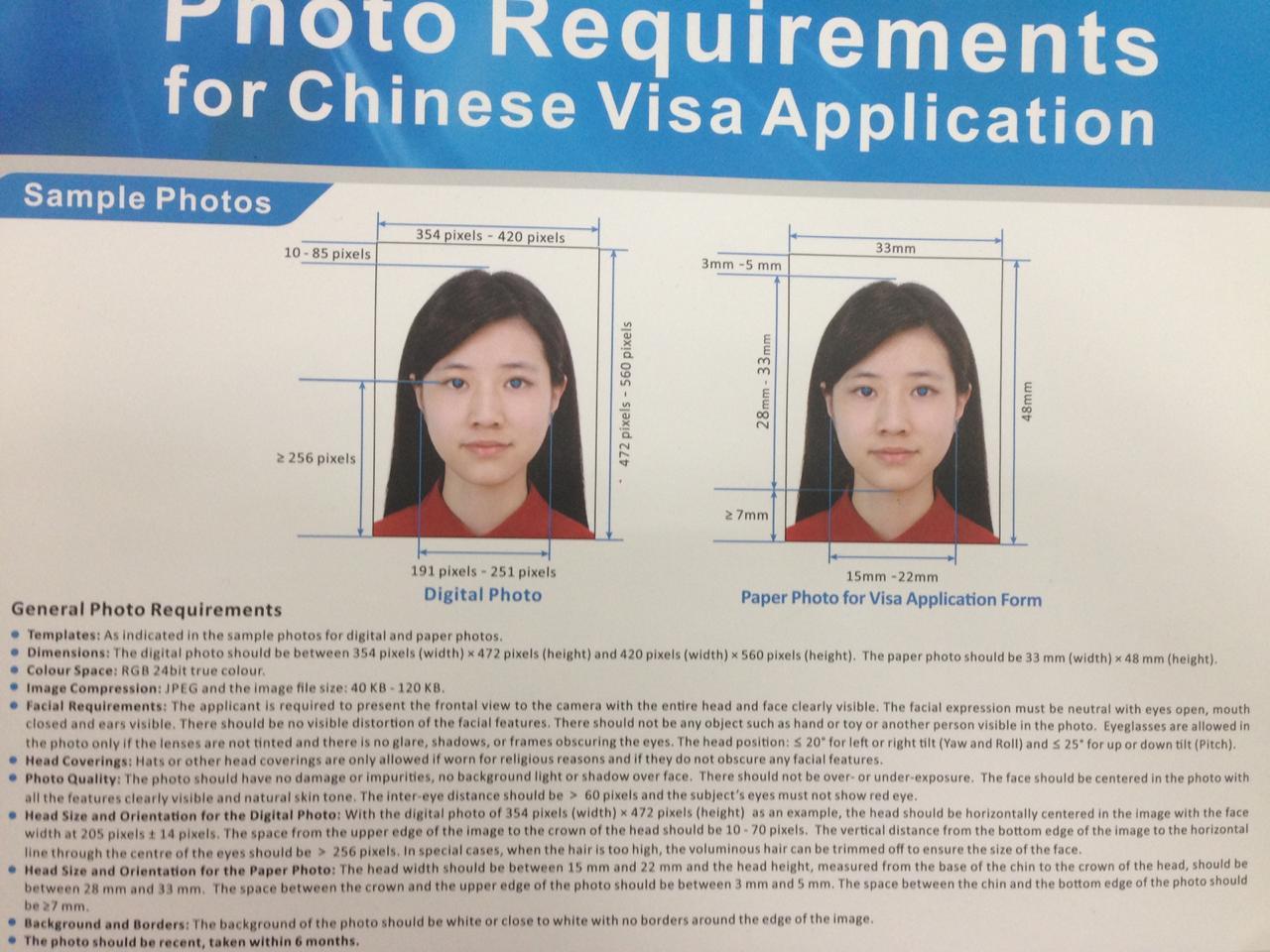 Visa de China - Foto