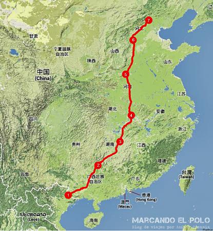 1- Lang Son 2- Guilin: 607 km 3- Xiangtan: 555 km 4- Wuhan: 400 km 5- Zhengzhou: 530 km 6- Shijiazhuang: 418 km 7- Beijing: 320 km