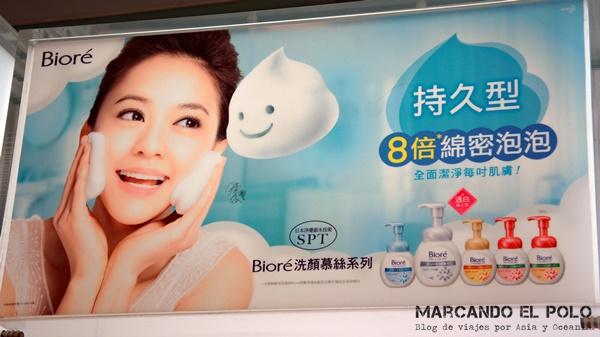 Por qué los asiáticos se obsesionan con la piel blanca  - Marcando ... 7861f3c8708