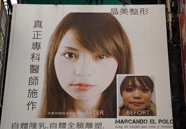 Asiáticos obsesión con la piel blanca 7