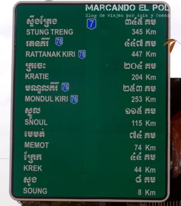 Viajar a dedo Camboya - cartel de ruta en jemer e inglés