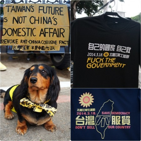 Taipei Taiwan 24