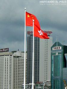 Visa de Hong Kong - bandera