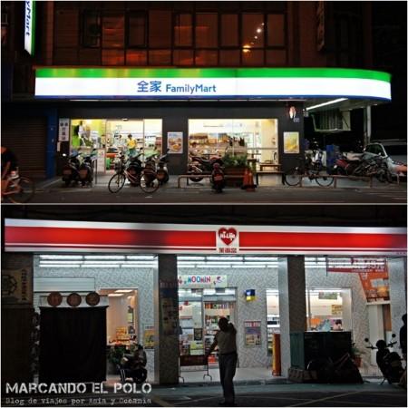 Curiosidades de Taiwán: convenience stores