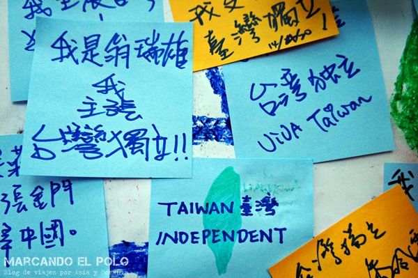 Taiwán es un país?