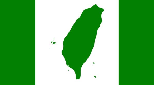 Bandera propuesta para Taiwán por pro-independentistas