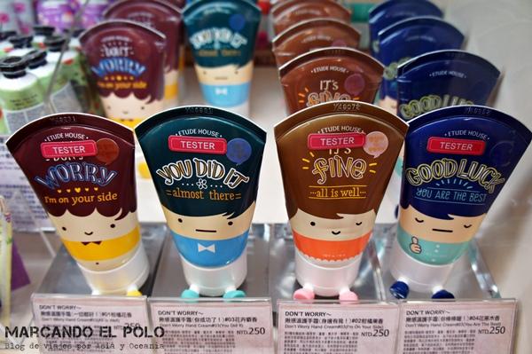 Curiosidades de Taiwán: cremas faciales