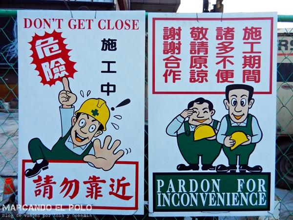 Curiosidades de Taiwan: señal cute