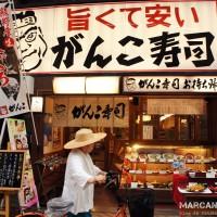 Restaurante pequeño en Osaka, Japón