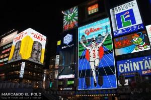 Carteles luminosos de Osaka, Japón