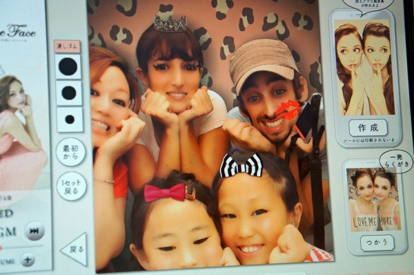 Y acá estamos nosotros con Mizuki, Sara y Koyu.