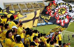 Ver futbol en Japon - rotator