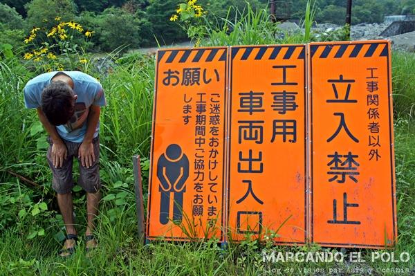 Curiosidades de Japón: reverencias 2