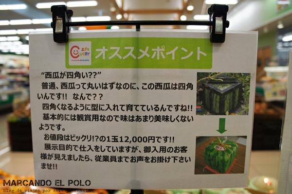 Curiosidades de Japón: sandías cuadradas 2