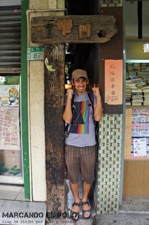 Consejos para viajar a Taiwan: calle angosta en Tainan