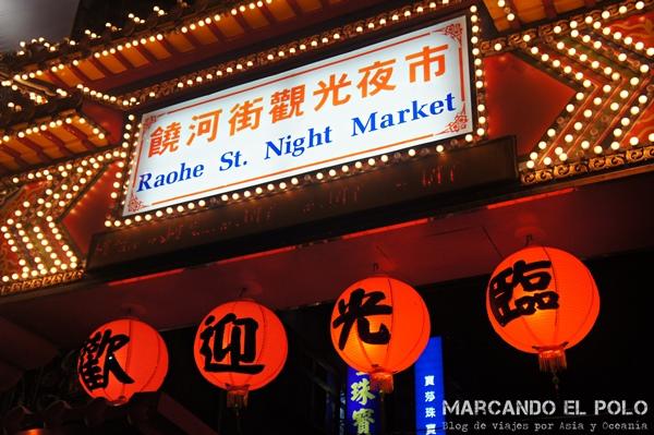 Consejos para viajar a Taiwan: night market