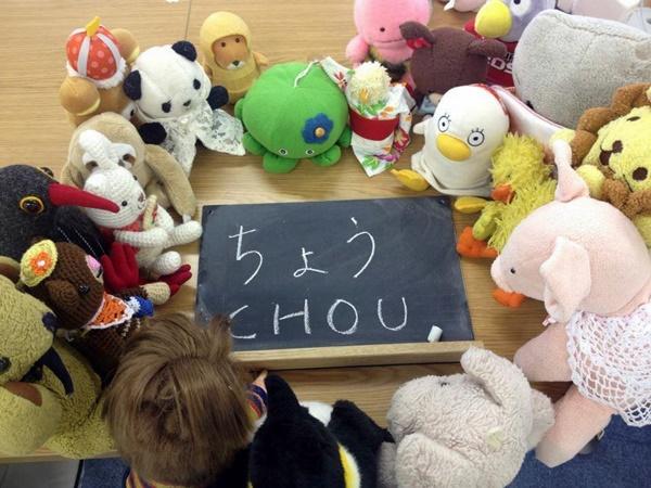 Aprenden japonés... (Foto: Unagi Travel)