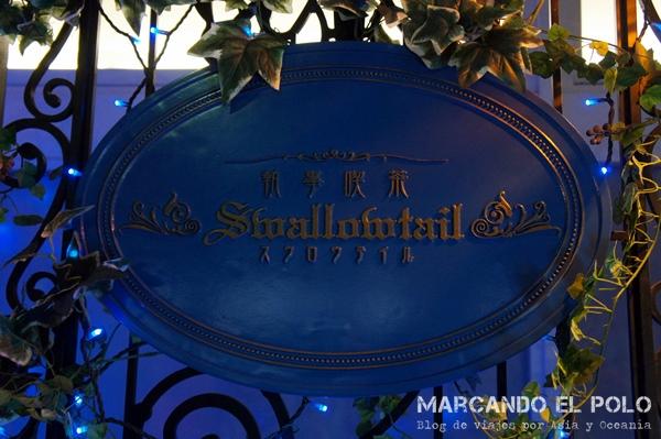 Swallowtail Butler's Café