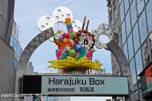 Takeshita Street: centro mundial del freakismo