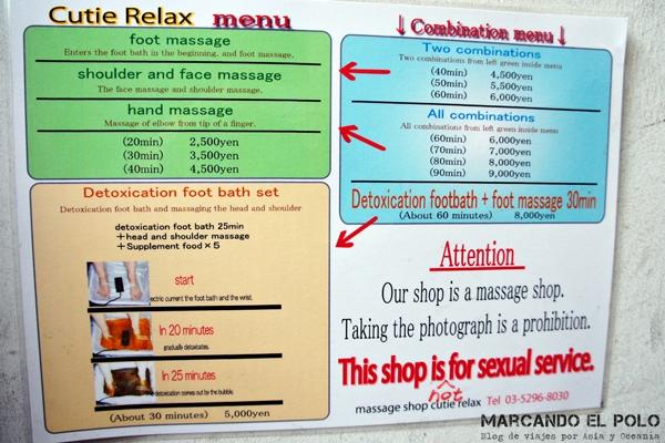 Eeeeh, nos dijeron que no había servicios sexuales en estos lugares, pero con este cartel me quedan todas las dudas...