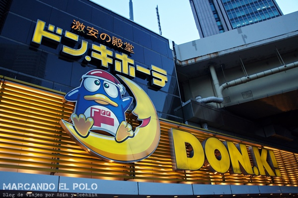 Viajar barato a Japón - Don Quijote