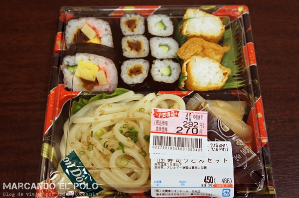 Viajar barato a Japón - bandeja de comida en supermercado