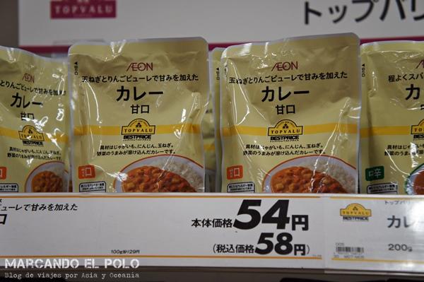 Viajar barato a Japón - comida supermercado 2