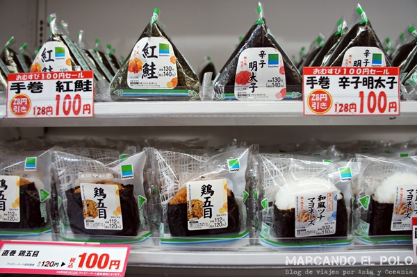 Viajar barato a Japón - onigiri