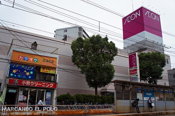 Viajar barato a Japón - supermercado