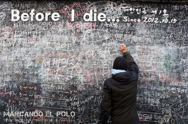 Una pared en Seúl que nos dejó pensando...