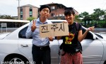 Autostop Corea